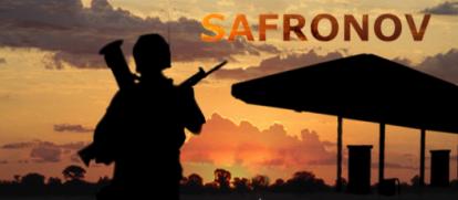 Safronov 05 33%