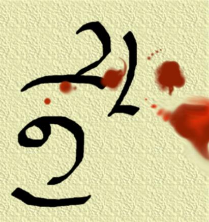 Editor 04
